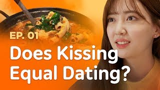 Does Kissing Equal Dating? | Just One Bite | Season 1 - EP.01 Pilot (Click CC for ENG sub)