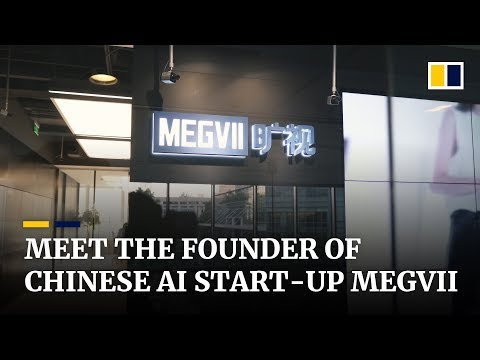 Meet the founder of China's ambitious AI startup Megvii