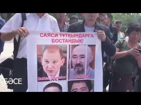 Митинг ДВК в Алматы. 10 мая 2018 года/ БАСЕ