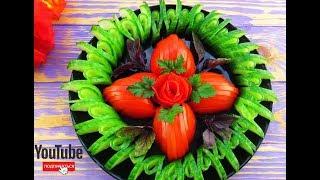 Красивая Нарезка Помидоров и Огурцов! Овощная нарезка на праздничный стол/ Новый год 2020