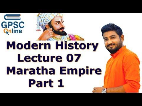 Indian History | Lecture-08 | મરાઠા  સામ્રાજ્ય-1  | Maratha Empire-1