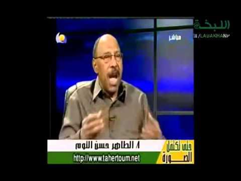 اضحك مع كوميديا الحكومة السودانية thumbnail