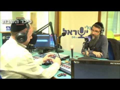 מנחם טוקר מארח את אברהם פריד | רדיו גלי ישראל
