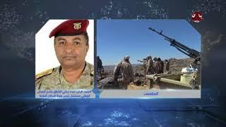 الجيش يحرر سلسة جبلية وطريقا رئيسيا في مديرية برط العنان بالجوف