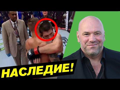 СРОЧНО! ЧЕМПИОН UFC УХОДИТ В БОКС? МОЩНЫЙ ПОСТУПОК ХАБИБА И ПОРЬЕ! UFC 250 | СВЕЖИЕ НОВОСТИ ММА
