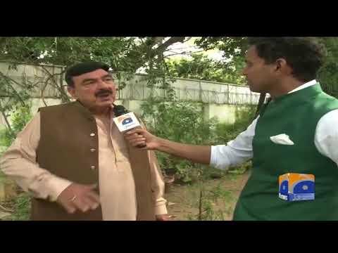 Sheikh Rasheed Kis Ministry Main Dil Chaspi Rakhtay Hain ? Capital Talk