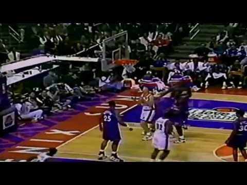 1995 NBA All-Star Game Best Plays