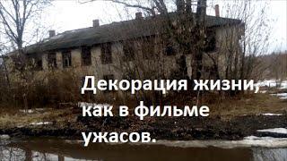 Посёлок Красницкий (2016) - Фильм Ужасов (Часть 3)