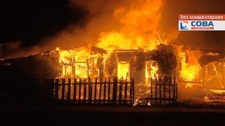 На Тагильской сгорел дом на двух хозяев