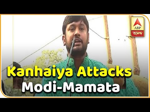 Kanhaiya Kumar Attacks Modi-Mamata from CPI Rally | Fatafat News | ABP Ananda