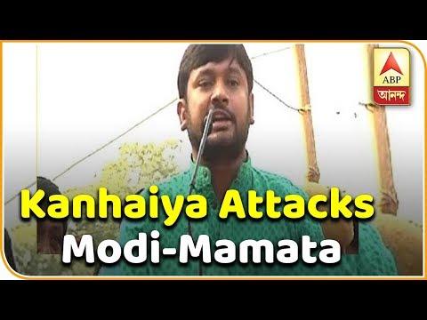 Kanhaiya Kumar Attacks Modi-Mamata from CPI Rally | Fatafat News | ABP Ananda