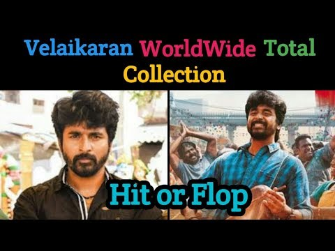 Velaikaran WorldWide Total Collection | Hit or Flop | Sivakarthikeyan | Nayanthara | Anirudh