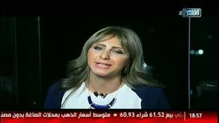 الناس الحلوة | تصميم الابتسامة وعلاج مشكلات الأسنان مع د.شادى على حسين
