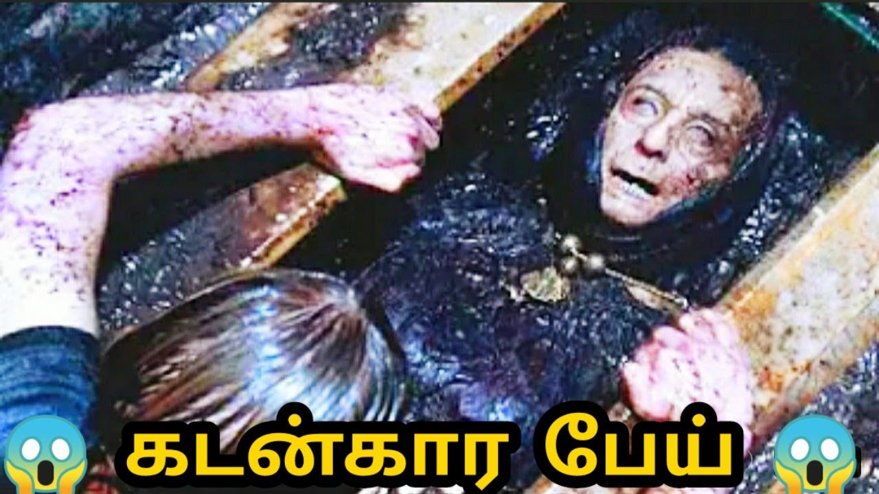 Download Drag Me To Hell Horror Movie Explained in Tamil   Hollywood Tamil Dubbed Movies   Mrs Tamizhachi