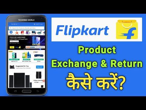 Flipkart Product Return kaise kare | How to Exchange & Return Flipkart Product |