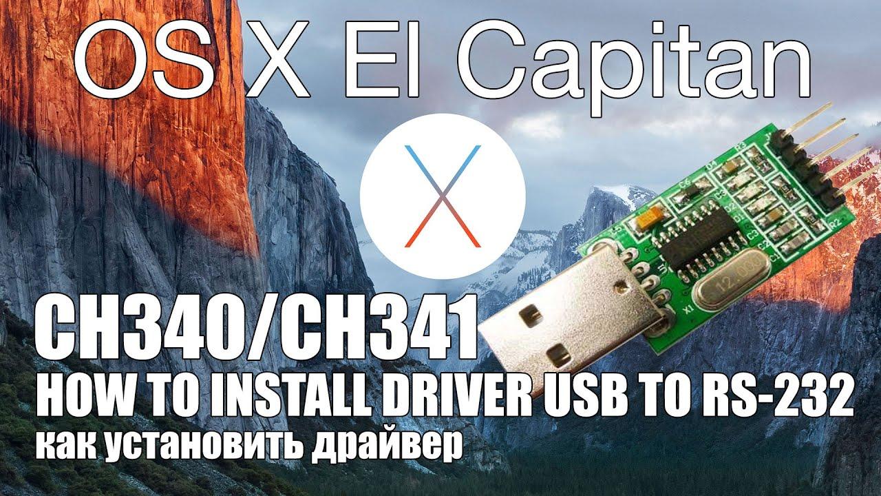 How To Install Driver Pl2303 Ch340 Ch341arduino Usb Rs 232 Arduino Uno R3 Cmd Atmega328 Ch340g Adapter On Osx El Capitan Yosemite