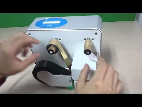 Ribbon Printer Machine RI-32 Operation Instruction