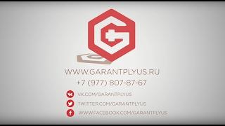 видео калькулятор банковской гарантии