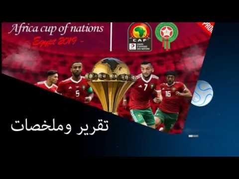 Photo of قناة مغربية لأخبار الرياضة الوطنية والعربية – الرياضة