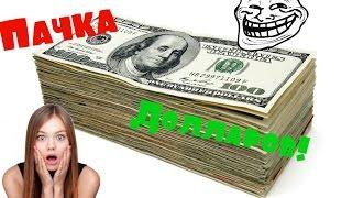 видео фальшивые 100 долларов