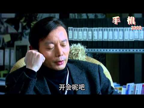 Personal Tailor 私人订制 [Behind the Scenes - Feng Xiaogang]