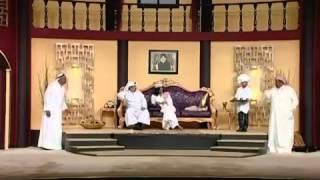 مسرحية بخيت وبخيتة - طارق العلي HQ كاملة