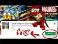 How to download Lego marvel superheroes mod apk