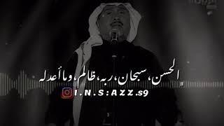 يا بدايات المحبة ويانهاياتّ الولهّ محمد عبده مذهلة