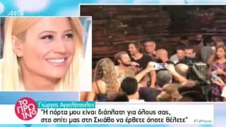 Survivor Τελικός: Δε φαντάζεστε πόσα  κιλά έχασε ο Αγγελόπουλος