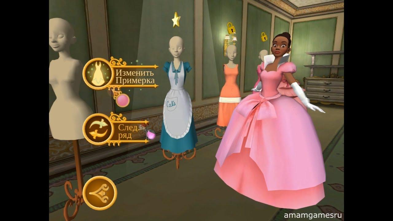 Игра принцесса лягушка фото 32-264