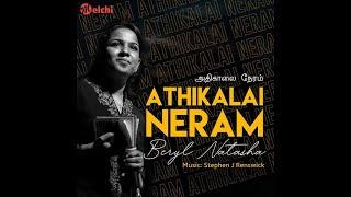 Athikalai Neram | Beryl Natasha | Tamil Christian Songs