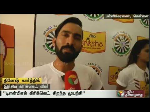 Cricketer Dinesh Karthik welcome Tamil Nadu Premier League
