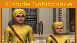 chhote Sahibzade Saka SirhindSacrifice for Freedom of Religion