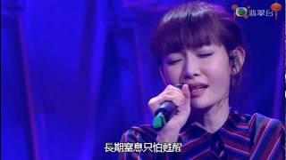 趙慧珊 Aka Chio - 你在聽嗎?- 勁歌金曲 - 2 Feb. 2019