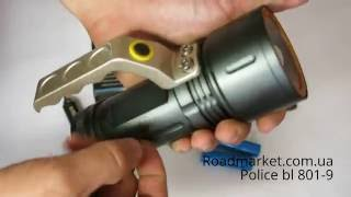 Далекобійний ліхтар Police bl 801-9 XPE