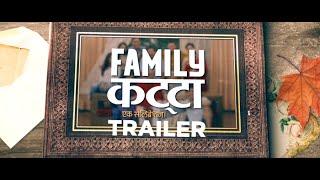Family Katta Trailer – Marathi Film 2016  Vandana Gupte  Dilip Prabhavalkar  Sai Tamhankar