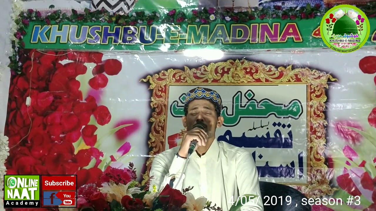 Download Sindhi NAAT  ( Chand Roz Madina ) by Sameer Qadri