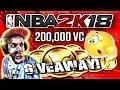 NBA 2K18 200K VC Giveaway Plus Downloadable Content!
