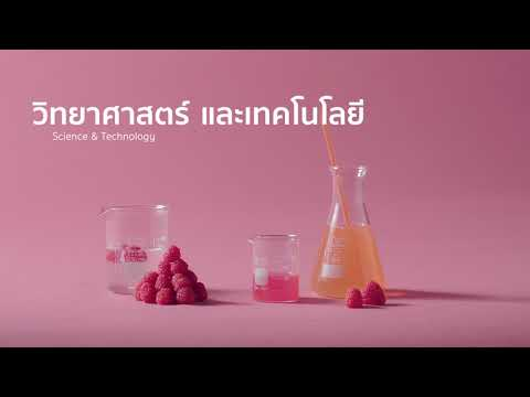 FoodInpolis Innovation Contest 2017