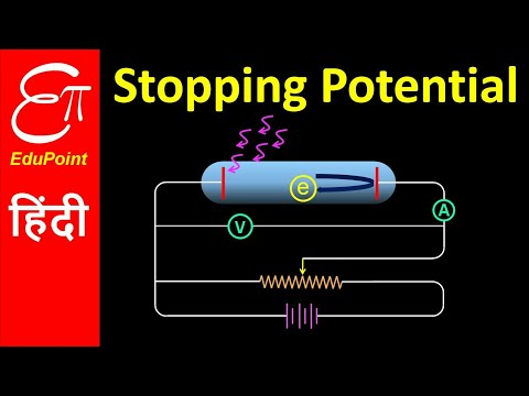 PHOTOELECTRIC EFFECT - Part 2 | Stopping Potential | video in HINDI