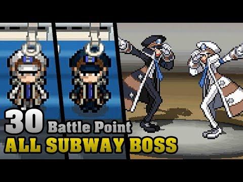 Pokémon Black & White - All Subway Boss Battles (30 BP)