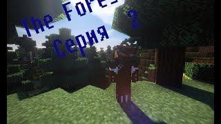 "Сериал ""The Forest"" Серия №2 | Minecraft"