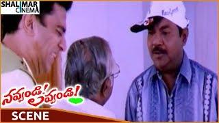 Navvandi Lavvandi Movie || Moulee Argues With Viswanathan For Cheating || Kamal Haasan, Prabhu Deva