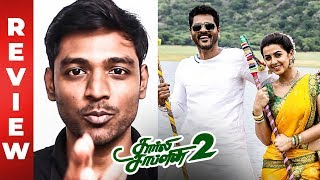 Charlie Chaplin 2 Review by Maathevan