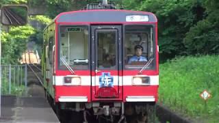〔4K UHD|cc〕鹿島臨海鉄道・大洗鹿島線:徳宿駅、6000形2B/発着シーン。