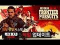 헌제식당 - 온라인데이트