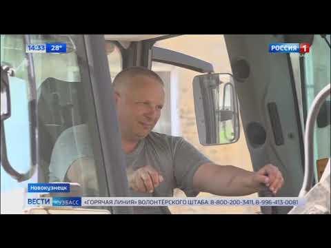В Новокузнецке приступили к реализации федерального проекта «Формирование комфортной городской среды