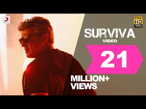 Vivegam  Surviva  Song   Ajith Kumar  Anirudh  Siva