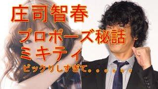 関連サイト https://headlines.yahoo.co.jp/hl?a=20170624-00000066-dal...