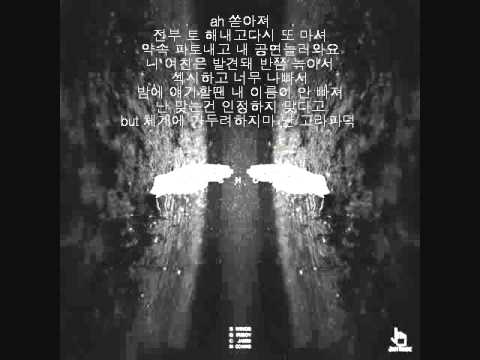 JUST MUSIC 'RAIN SHOWERS' (lyrics)